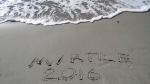 voyage-golf-forfait-Myrtle-Beach-golfmichelgregoire-35.JPG